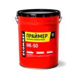 Праймер-битумный-антикоррозийный-НК-50